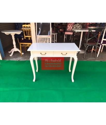 โต๊ะทำงาน สไตล์วินเทจ โต๊ะเพ้นท์เล็บ โต๊ะเอนกประสงค์อื่นๆ ราคาถูกจากโรงงาน