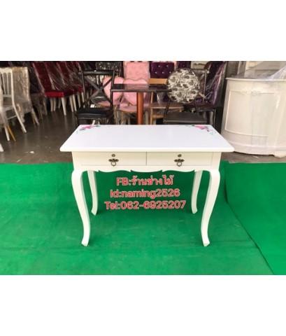 โต๊ะทำงานสไตล์วินเทจ โต๊ะเอนกประสงค์ เฟอร์นิเจอร์ร้านเพ้นท์เล็บ ราคาถูกจากโรงงาน