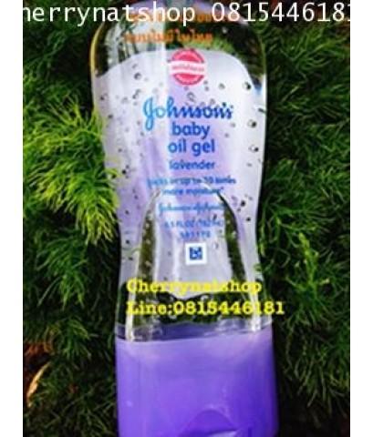 พร้อมส่งโลชั่นจอห์นสันเบบี้ออยเจลJohnson's baby oil Jelแบบเจลไม่มีในไทยสีม่วงกลิ่นลาเวนเดอรขนาด192ml