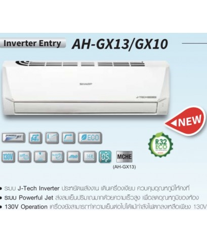 SHARP (INVERTER Entry GX-Series) AH/AU-GX10WMB ขนาด 9300 บีทียู