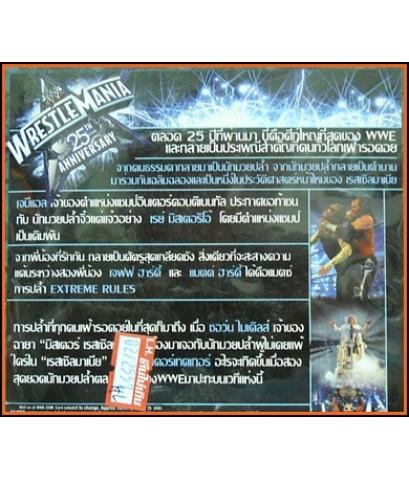 VCD WRESTLE MANIA 25 TH ANNIVERSARY VOL.2