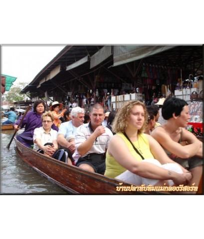 ตลาดน้ำดำเนินสะดวก-สวนสามพราน เต็มวัน