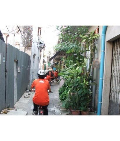 ทัวร์จักรยาน No. 2