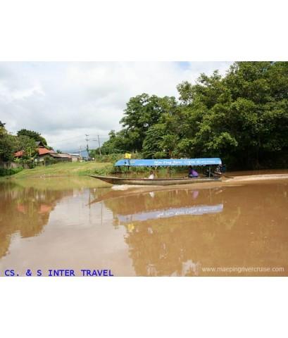 ล่องเรือแม่น้ำปิง (2 ชั่วโมง)