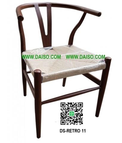 เก้าอี้เหล็ก แนวเรโทร DS-RETRO 11