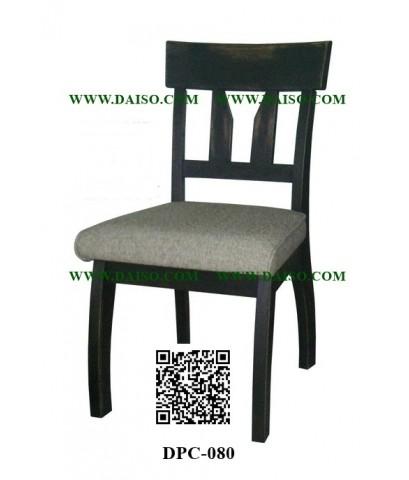 เก้าอี้ทานข้าวไม้ยางพารา รหัส DPC-080