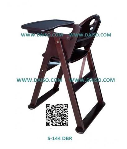 เก้าอี้ทานข้าวไม้ยางพารา S-144 DBR