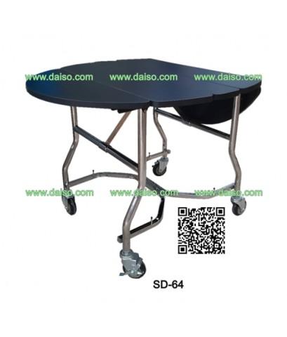 โต๊ะจัดเลี้ยงพับได้ SD-64