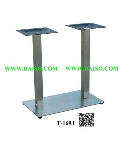 ขาโต๊ะสแตนเลส ขาคู่ T-169J