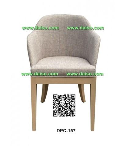 เก้าอี้ไม้ยางพารา หุ้มเบาะ / เก้าอี้ทานอาหาร DPC-157