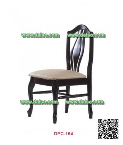 เก้าอี้ไม้ยางพารา / เก้าอี้ร้านอาหาร / DPC-164