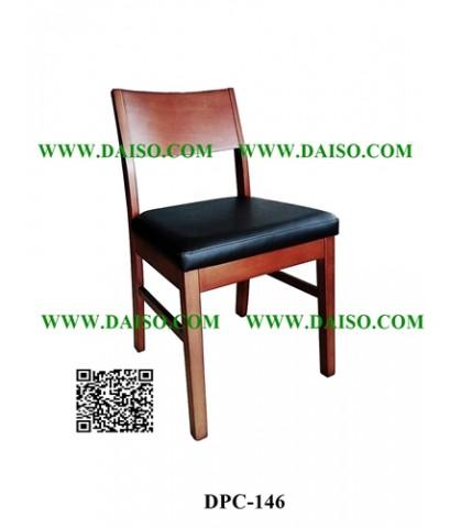 เก้าอี้ทานข้าวไม้ยางพารา DPC-146_BR