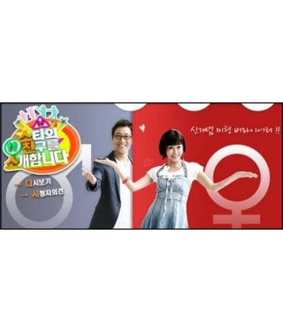 DVD Introduce Star\'s Friend [มิคกี้+จุนซู+ยุนโฮ] on 15.11.2008 1 แผ่น [Sub Thai]