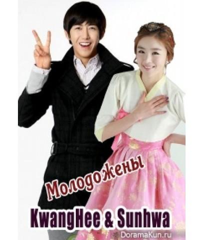 WGM Season 4 [SunHee Couple] ep.O1-O4 : V2D 1 แผ่น ซับไทย