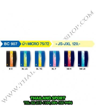 กางเกงเด็ก FLY HAWK รุ่น BC 907 (BO, BLLG, BLYG, BLP, NB R, NRLB) ชาย, หญิง