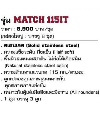 ลูกเปตอง โอบุท obut รุ่น match 115it (s) ลาย 0, 1, 2 ok