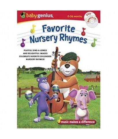 Baby Genius ทั้งชุด 7 แผ่น เหมาะกับเด็กวัย 0-3 ปีขึ้นไป