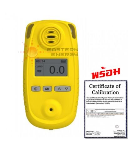 เครื่องวัดออกซิเจน Personal Oxygen Meter (O2 Meter) w/Certificate Of Calibration รุ่น SAO2