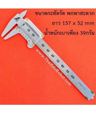 19518 เวอร์เนีย stainless (vernier caliper) Shinwa 100 mm/ 0.1 mm