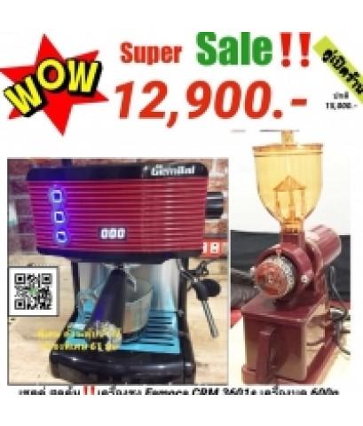เครื่องชงกาแฟ CRM3601 + เครื่องบดกาแฟ 600n