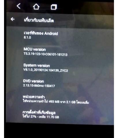 DECAR DAV-107AND (WiFi)