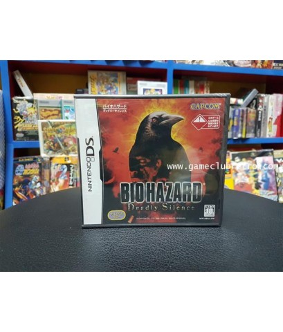 BioHazard Deadly Sileance Brand New