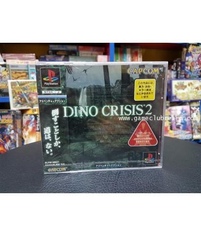 Dino Crisi 2 Brand new ไดโนไครซิส มือ 1