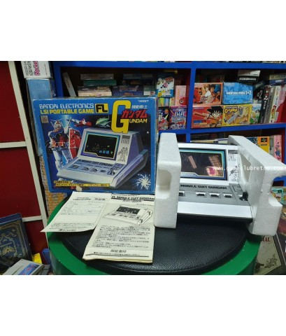 LSI Game Gundam  เกมกด กันดั้ม
