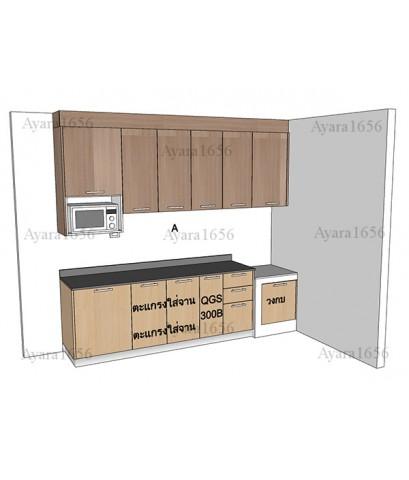 ชุดครัว Built-in โครงซีเมนต์บอร์ด หน้าบาน Laminate สี Natural Ash