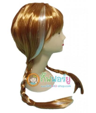 1 อัน วิกอันนา Anna วิกถักเปีย วิกเจ้าหญิงโฟรเซ่น วิกผมแฟนซี วิกคอสเพล Frozen Anna wig