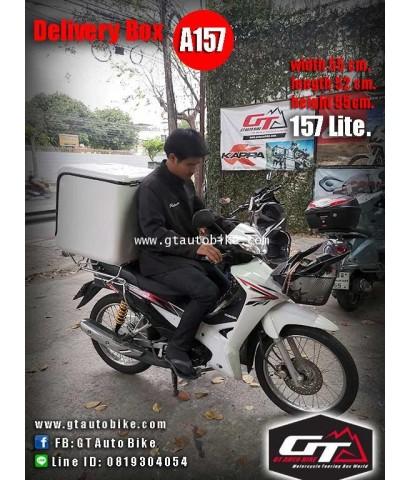 Delivery Box A157 Plus รุ่น 157 ลิตร