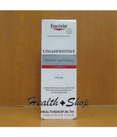Eucerin UltraSensitive Instant Soothing Cream 50ml