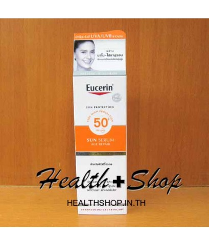 Eucerin Sun Age Repair Serum SPF 50+ PA+++ 50ml สำหรับผู้ที่ต้องการลดเลือนริ้วรอย