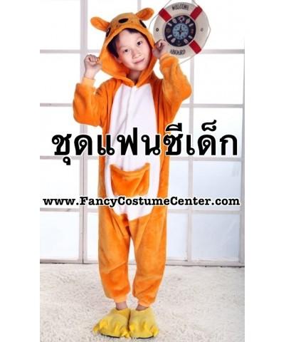 (ข อ ง ห ม ด ค่ะ) ชุดนอนสัตว์ ชุดนอนมาสคอต ชุดจิงโจ้ ผ้านิ่ม size95 ขนาดเด็กสูง 105-115 cm