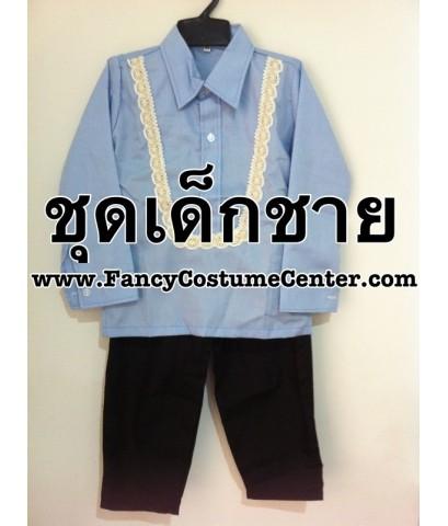 พร้อมส่ง ชุดอาเซียน ASEAN ชุดฟิลิบปินส์ ชุดฟิลิปปินส์เด็ก ชุดการแสดงเด็กชาย เสื้อสีฟ้า sizeM