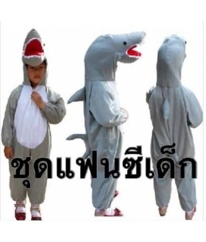 พร้อมส่ง ชุดแฟนซีสัตว์เด็ก ชุดฉลาม ชุดแฟนซีปลาฉลาม ขนาดเด็กสูง 140-155 cm