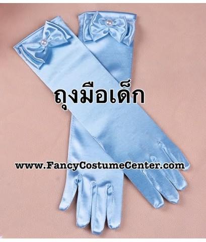 พร้อมส่ง ถุงมือผ้ามัน ประดับโบว์ ถุงมือเชียร์ลีดเดอร์เด็ก สีฟ้า ขนาดเด็กประถม ยาว 11.5 น