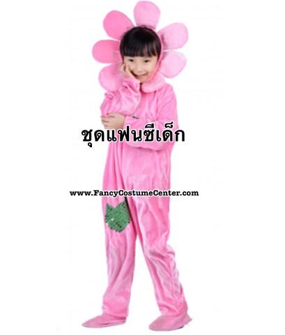พร้อมส่ง ชุดแฟนซีดอกไม่้ ชุดดอกไม้ ขนาดเด็กสูง 100-110 cm