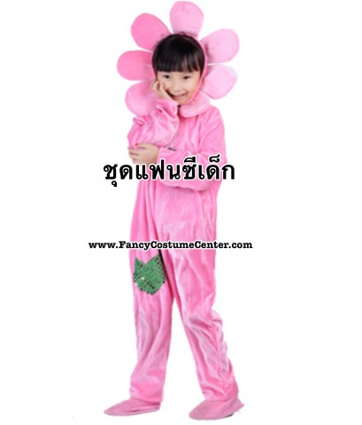พร้อมส่ง ชุดแฟนซีดอกไม่้ ชุดดอกไม้ ขนาดเด็กสูง 110-120 cm