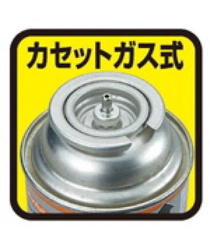หัวเป่าแก๊ส, หัวพ่นแก๊ส มีที่จุดในตัว \'Shinfuji\' JAPAN รุ่น RZ-830S