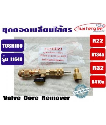 ชุดถอดเปลี่ยนไส้ศร TOSHIRO รุ่น L1640 (For R22,R410A,R404A,R32,R134a)