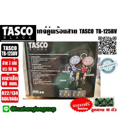 เกจ์วัดน้ำยาแอร์ พร้อมสายชาร์จน้ำยาและบอลวาล์ว ยี่ห้อ TASCO BLACK รุ่น TB125BV