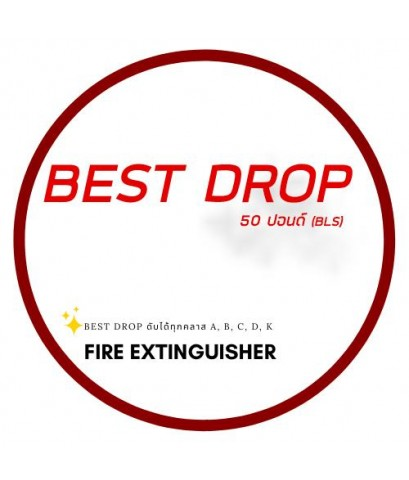 ถังดับเพลิง ถังเขียว ขนาด 50 ปอนด์ ฮาโลตรอน สูตรน้ำ (Halotron) รุ่น Best drop ยี่ห้อ BEST
