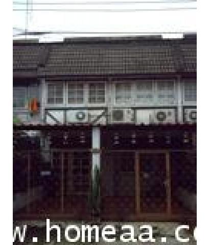 ทาวน์เฮ้าส์ 2 ชั้น หมู่บ้านประชากรไทย ซ.ลาดพร้าว93 เนื้อที่ 27 ตร.วา สภาพพร้อมอยู่