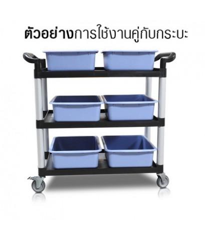 รถเข็นเก็บจานพลาสติก สำหรับพนักงานเคลีร์ยโต๊ะอาหาร (คันใหญ่) 1403-025