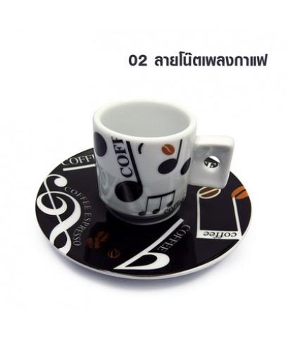 ชุดแก้วของขวัญ แก้วกาแฟ ขนาดกลาง 65 มล. ลายโน๊ตเพลงกาแฟ  1610-632-02