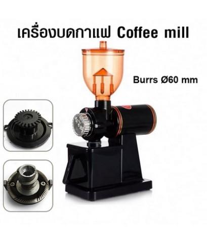 เครื่องบดกาแฟ coffee mill 600N สีดำ 1614-205