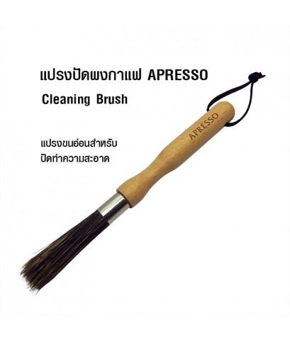 แปรงปัดผงกาแฟ Apresso ด้ามตรง 1610-687
