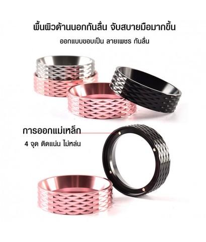 วงแหวนครอบด้ามชง(ริงโดส) ติดแม่เหล็ก ลายเพชร 58 mm. สีดำ 1610-704-C01