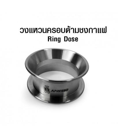 ริงโดสแตนเลส Apresso วงแหวนอุปกรณ์ช่วยโดส 55 mm. 1610-700